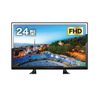 ヒロテック 24V型 液晶テレビ 地デジ、BS、110°CS放送対応 HT-24AS